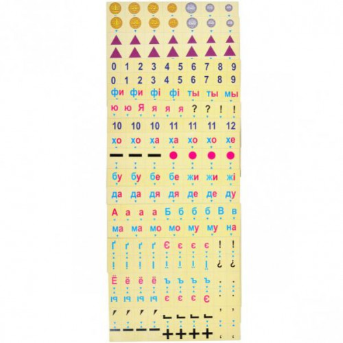 Касса цифр и счетного материала своими руками напечатать 12