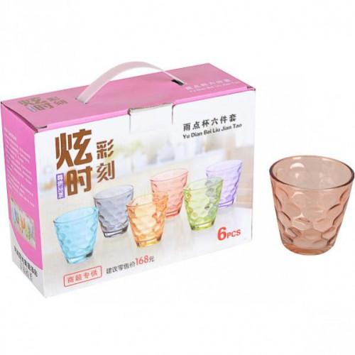 Набор цветных стаканов 200мл