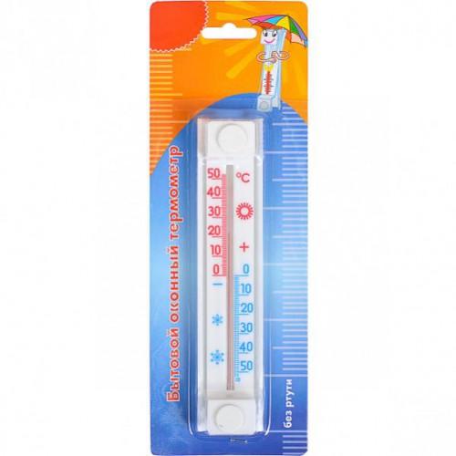 Термометр оконный на липучке, 17,5*3,8см