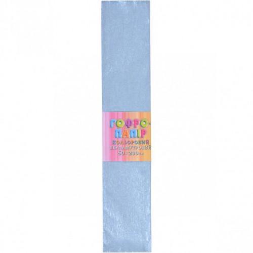 Гофрированная бумага 50*200см, ПЕРЛАМУТР голубая, 17г/м2 20%
