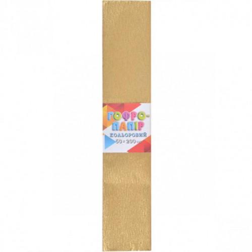 Гофрированная бумага 50*200см, золотая, 17г/м2 20%