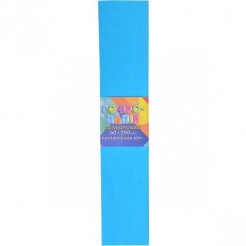 Гофрированная бумага 50*200см, голубая, 20г/м2 100%