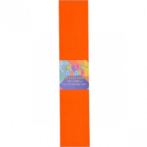Гофрированная бумага 50*200см, оранжевая, 20г/м2 100%