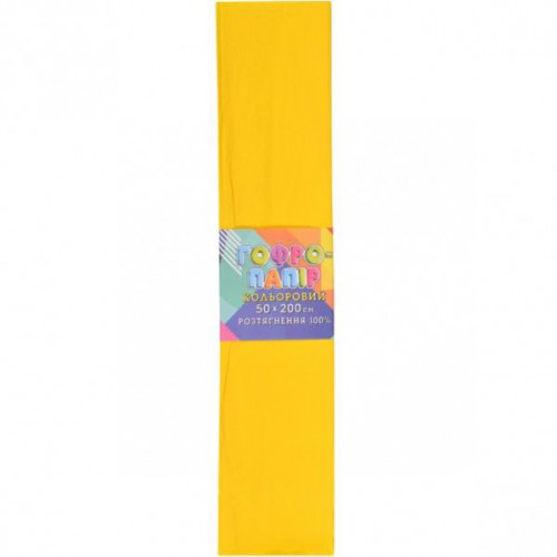 Гофрированная бумага 50*200см, желтая, 20г/м2 100%