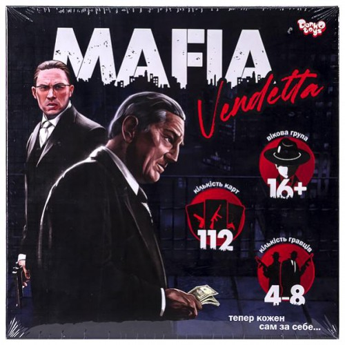 Розважальна гра «MAFIA Vendetta» укр.16+