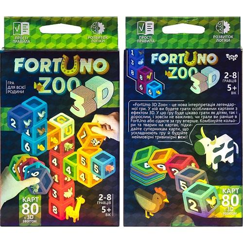 """Настольная развивающая игра """"Fortuno ZOO 3D"""" укр 5+"""