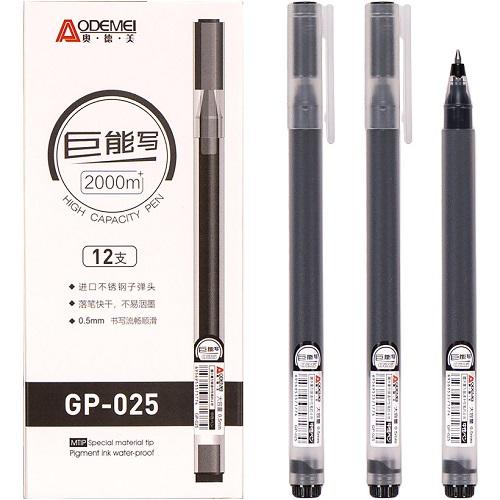 Ручка гелевая (увеличенной емкости 2000м) 0,5мм, черная