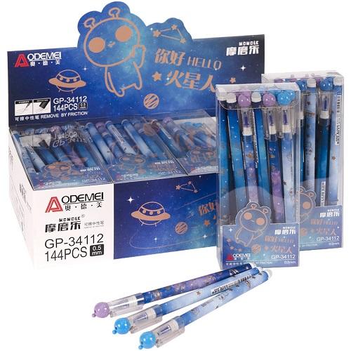 """Ручка гелевая """"пишет-стирает"""" 0,5мм, синяя"""