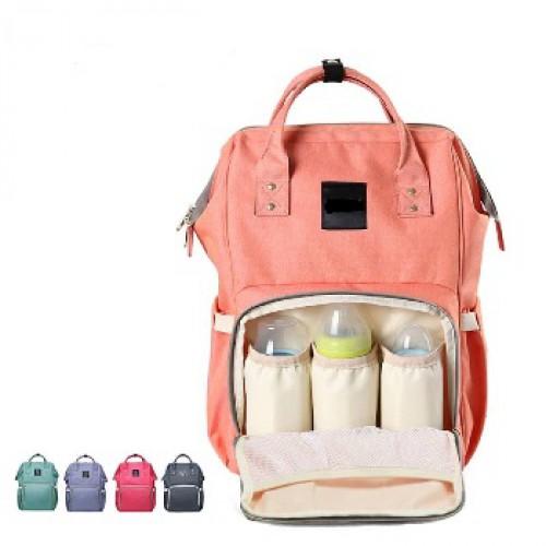 Рюкзак-сумка для мамы и малыша (розовая)