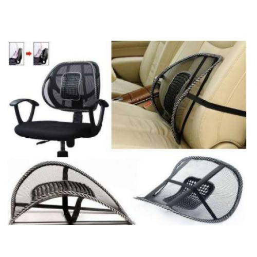 Ортопедическая подушка (подставка) под спину в авто, офис.кресло