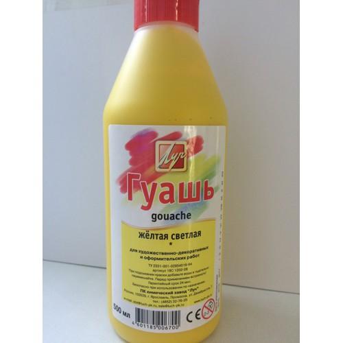 "Гуашь ""Желтая светлая"" 500мл в бутылке Луч"