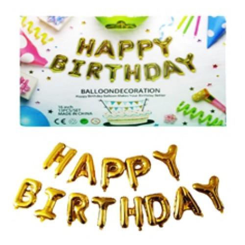 """Шары фольгированные надпись """"Happy birthday"""" 40см золото"""