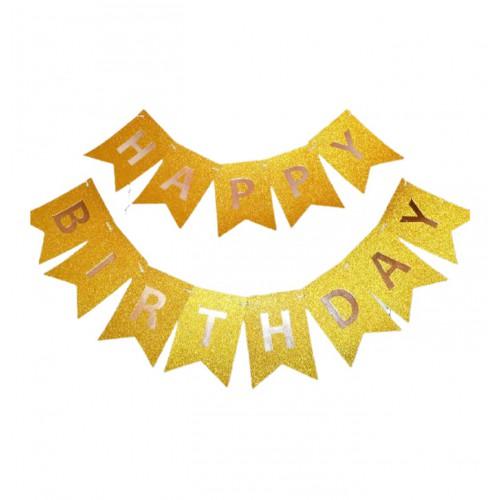 """Гирлянда-растяжка флажки """"Happy birthday"""" 12*16см-5м, золото"""