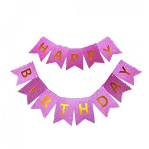 """Гирлянда-растяжка флажки """"Happy birthday"""" 12*16см-5м, розовая"""
