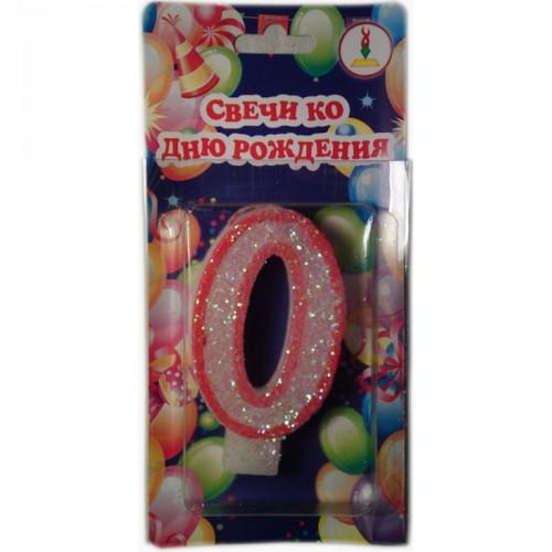 """Свеча для торта """"СЕРЕБРО красный контур"""" цифра """"0"""""""