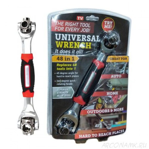 Универсальный ключ Universal Wrench 48 in1