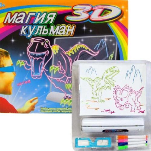 """Доска магия Кульман -3D """"Динозавры.,Рыбы"""" 34*30см"""