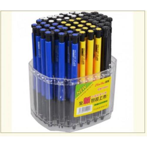 Ручка автоматическая шариковая 0,7мм, СИНЯЯ