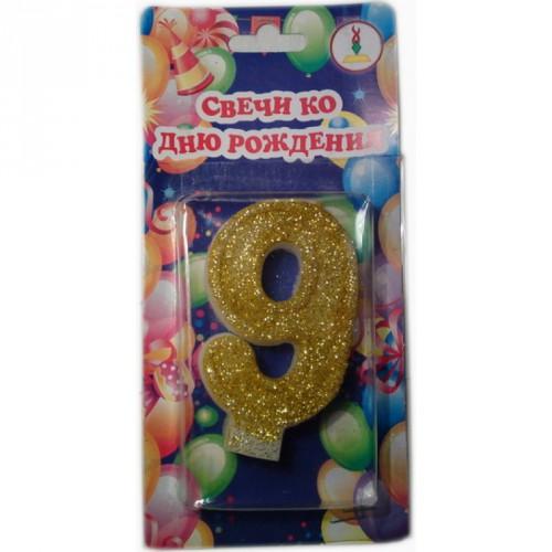 """Свеча для торта """"ЗОЛОТО"""" цифра """"9"""""""