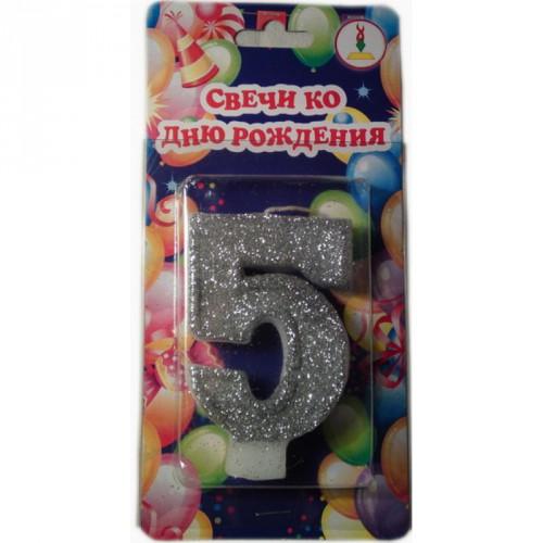 "Свеча для торта ""СЕРЕБРО"" цифра ""5"""