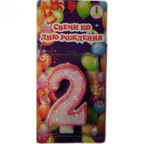 """Свеча для торта """"СЕРЕБРО красный контур"""" цифра """"2"""""""