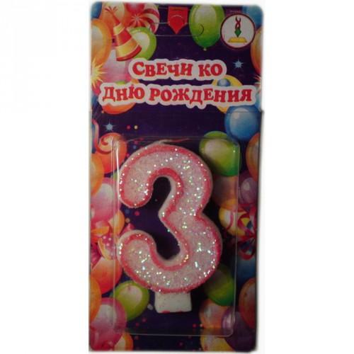 """Свеча для торта """"СЕРЕБРО красный контур"""" цифра """"3"""""""
