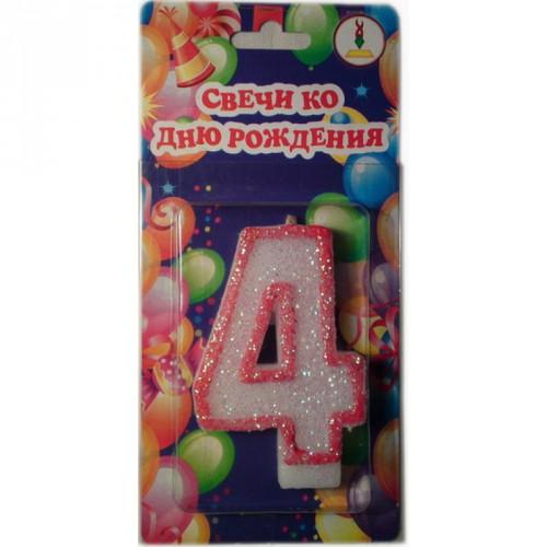 """Свеча для торта """"СЕРЕБРО красный контур"""" цифра """"4"""""""