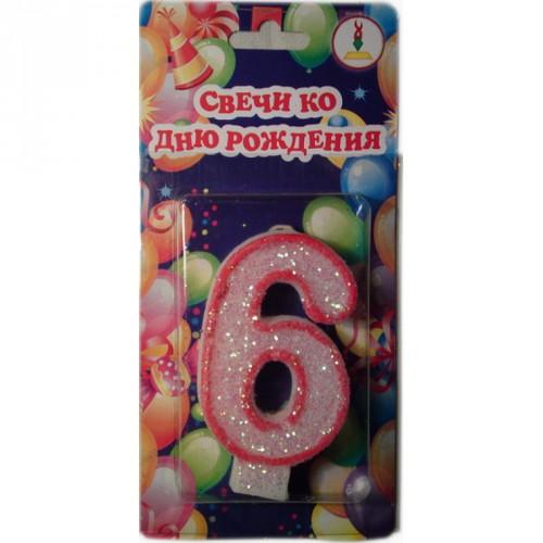 """Свеча для торта """"СЕРЕБРО красный контур"""" цифра """"6"""""""