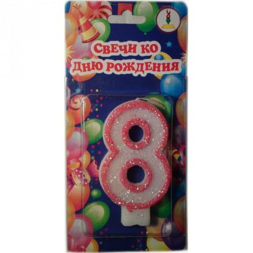 """Свеча для торта """"СЕРЕБРО красный контур"""" цифра """"8"""""""