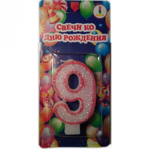 """Свеча для торта """"СЕРЕБРО красный контур"""" цифра """"9"""""""