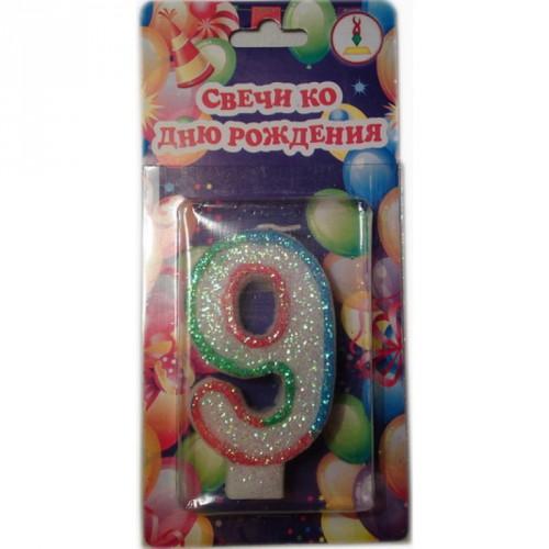 """Свеча для торта """"РАДУЖНЫЙ контур"""" цифра """"9"""""""