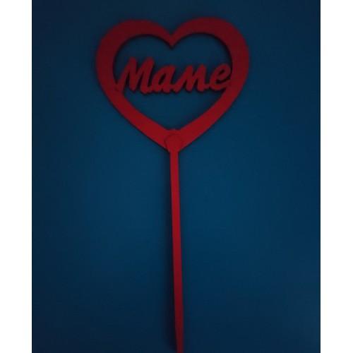 """Топпер  деревянный красный  """"Сердечко маме"""""""