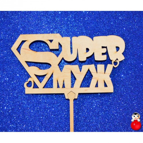 """Топпер  деревянный """"SUPER муж"""""""