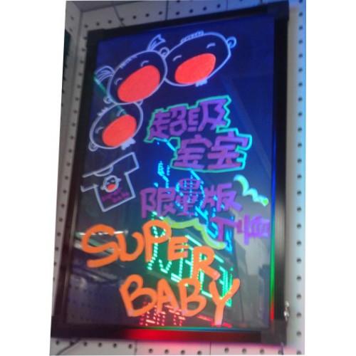 Доска для меню в кафе с LED подсветкой 40*60см