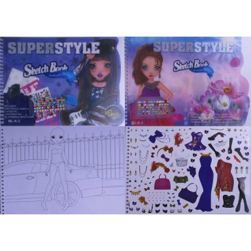 """Альбом для творчества """"Супер стиль"""" 31*21см, 32л + 3л трафарет + 1л наклейки+1л стразы+1л цв.бумаги"""