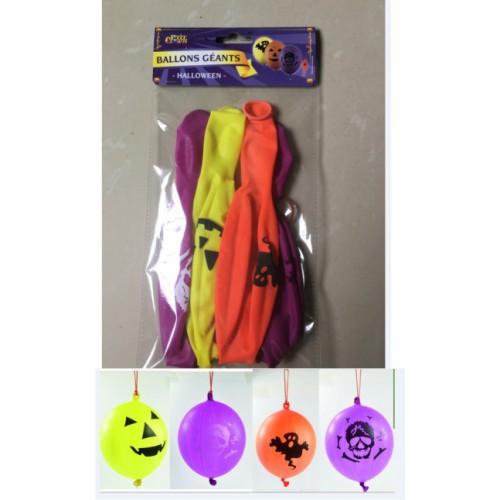 Шарики надувные цветные ''Хеллоуин'' 18' (4шт)