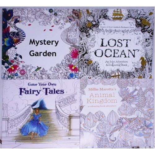 """Книжка-раскраска """"Океан, сказки, Волшебный сад, Звери""""(антистресс) 25*25см, 12л/24к."""
