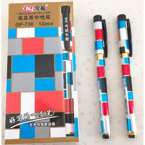 """Ручка гелиевая дизайнерская """"кубики цветные"""" 0,5мм, синяя"""