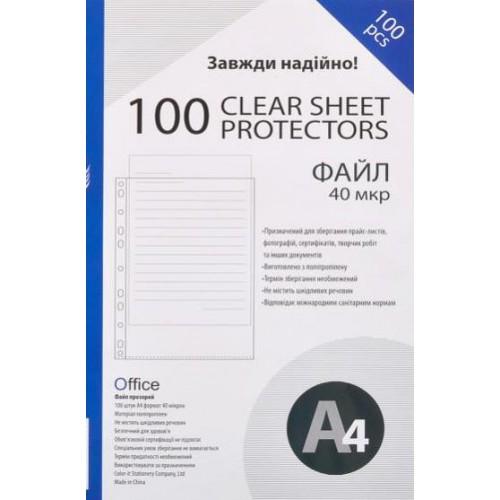 "Файл А4 40мкр ""С"" (100шт)"