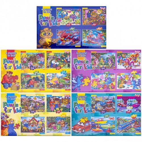 Пазлы детские 54 и 20 элементов