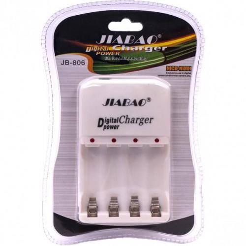 Зарядное устройство для аккумуляторов АА и ААА с технологией NiMN и NiCD