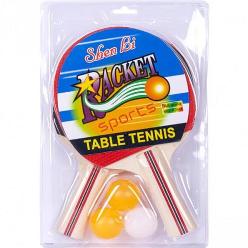 Набор для настольного тенниса: 2 ракетки+3 шарика