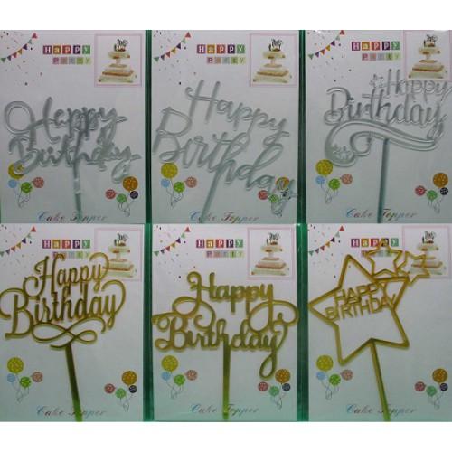"Топпер на торт ""Happy birthday"" 14см, золото, серебро"