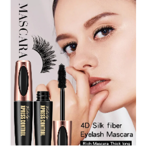 Тушь для ресниц Joom Vibely 4D Fiber Eyelash Mascara Long Lasting Extension Makeup Kit
