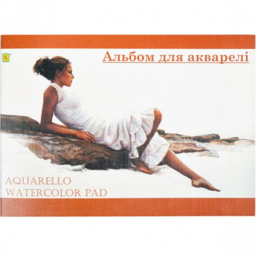 """Альбом для акварели А4 10л, 200г/м2, крем.бумага, проклееный """"Коленкор"""""""