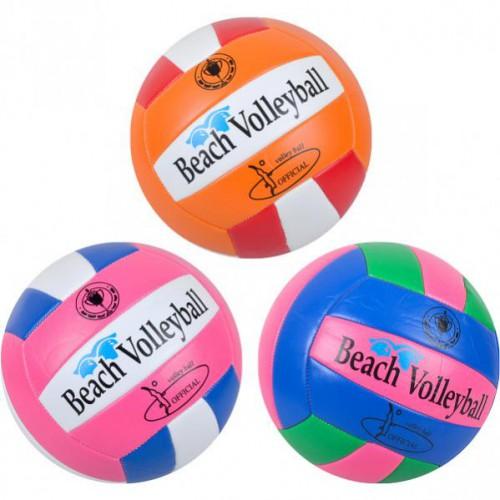 Мяч волейбольный-1, Ø21см, кожзам