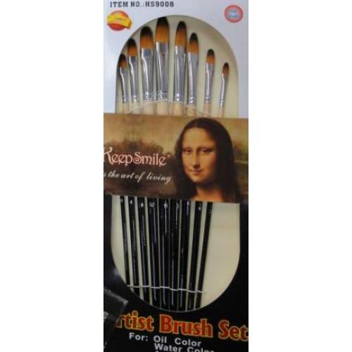 Набор кистей нейлон 9шт (плоские, овальные, ручка - дерево)