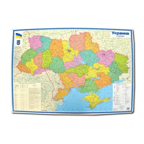 Политическая карта Украины ламинирован. 96*66см м-б 1:1 500 000 (РУС).