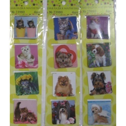 """Набор магнитных закладок """"Кошки, собаки"""" (4шт)"""
