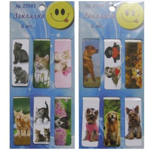 """Набор магнитных закладок """"Кошки, собаки"""" (6шт)"""